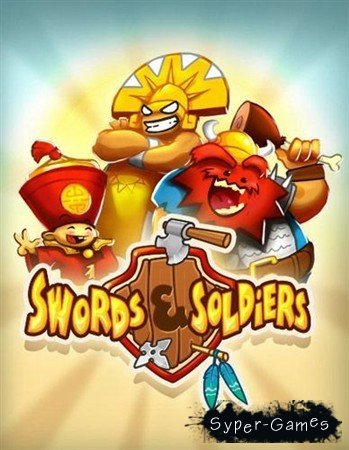 Swords and Soldiers HD + DLC (RePack/1.0u6)