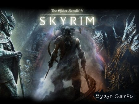 The Elder Scrolls V: Skyrim (PC/2011/RUS/RePack R.G. Механики)