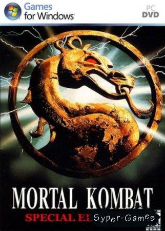 Mortal Kombat Big Pack (2011/PC/RUS)