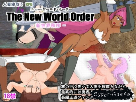 Cuckold Wife RPG The New World Order (2012)
