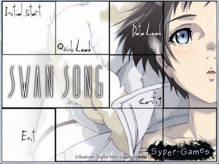 Swan Song / Лебединая песня (2005)