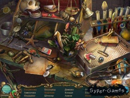 Экзорцист III. У истоков зла (2012) - полная версия