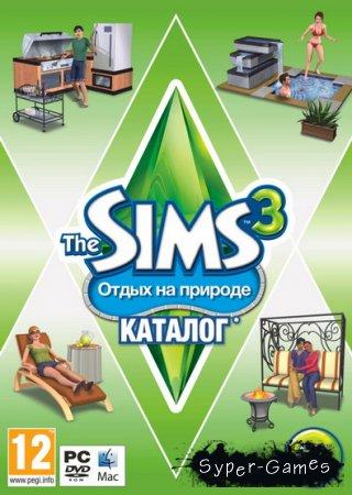 Симс 3: Каталог Отдых на природе / The Sims 3: Outdoor Living Stuff (2011)