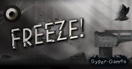 Freeze! Побег (Android)