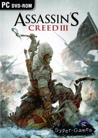Assassin's Creed 3 (2012/RUS/PC/Repack)