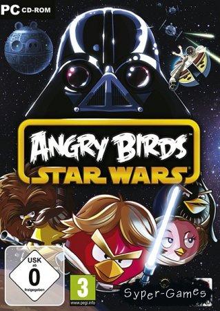 Злые птицы: Звездные войны / Angry Birds: Star Wars (2012)