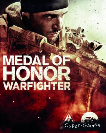 ������ �� ������: ��������� / Medal of Honor: Warfighter (2012)