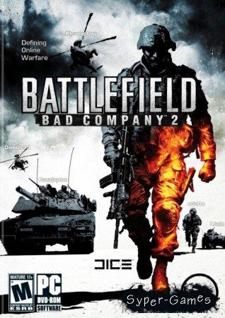 Battlefield: Bad Company 2 / Баттлфилд Бед Компани 2 (2012 Repack)