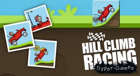 Hill Climb Racing (Android)