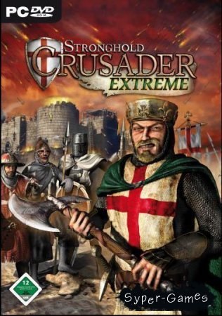 ��������� �������� ������� / Stronghold Crusader Extreme
