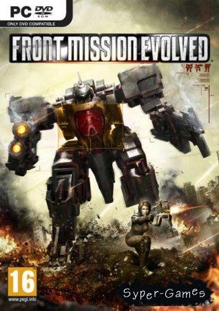 Передовая миссия: Развитый / Front Mission: Evolved (2010)