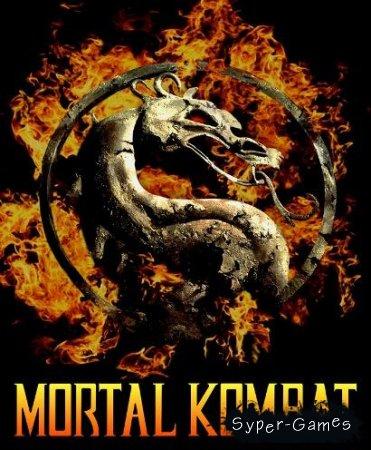 Mortal Kombat: Special Edition (PC/Repack)