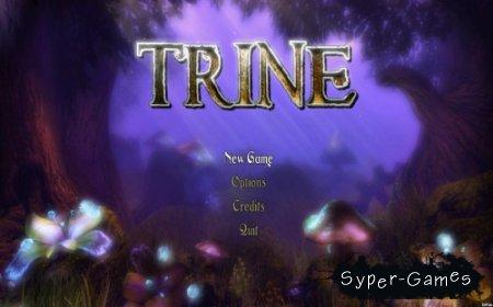 Тройка / Trine