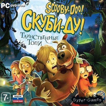 Скуби-Ду! Таинственные топи (20012/RUS)