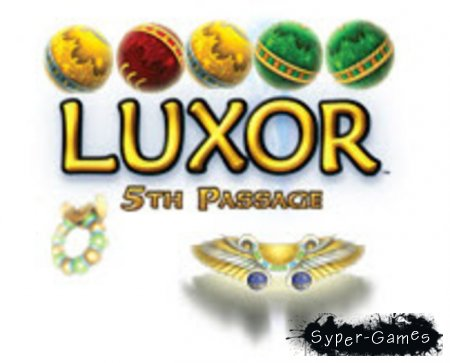 Луксор 5 / Luxor 5th Passage (2010)