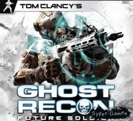 Tom Clancy's: Ghost Recon: Future Soldier (2012/Русский/Репак)