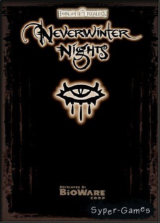 Neverwinter Nights - Diamond Edition [v 1.6.9] (2002)