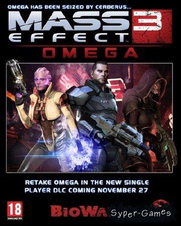 Mass Effect 3: Omega [Ru/En] (DLC) 2012