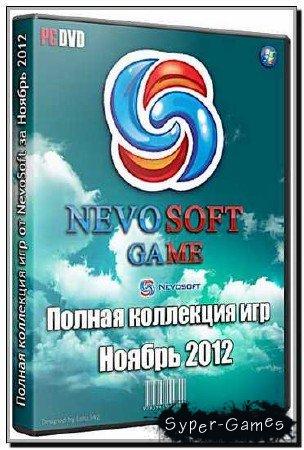 Полная коллекция игр от NevoSoft за ноябрь (RUS/2012)