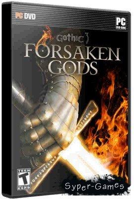 Gothic III Forsaken Gods / Готика 3 Отвергнутые боги (2008/RUS/Repack)