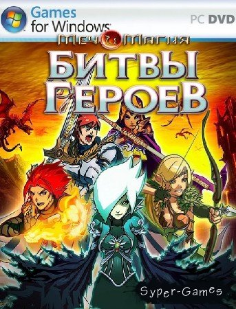 Might and Magic Clash of Heroes (Лицензия/Русский/2012)