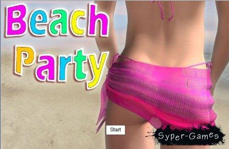 Beach party 1 & 2 / Пляжная Вечеринка