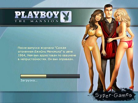 Playboy: The mansion (PC/RUS)