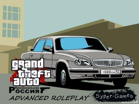 GTA San Andreas - Криминальная Россия