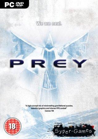 Прэй / Prey (REPACK)