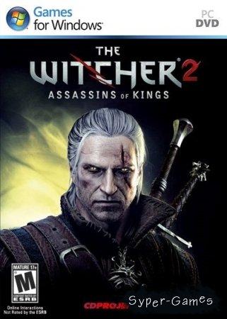 Ведьмак 2: Убийца королей / The Witcher 2: Assassins of Kings (2011)