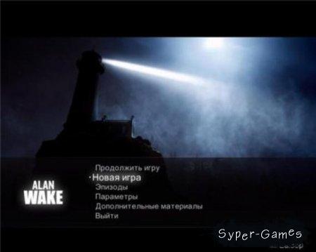 Alan Wake (2012/Русский/Репак/ПК)