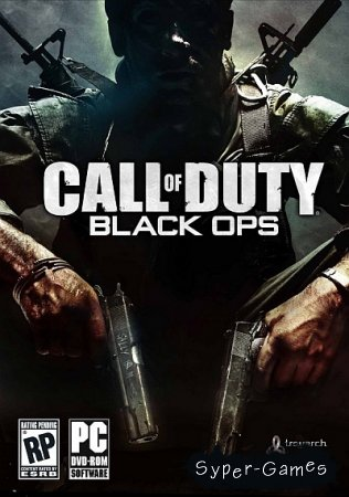 ��� �� �����: ���� ��� / Call of Duty: Black Ops