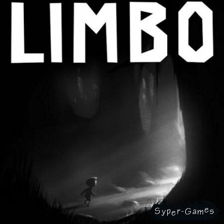Лимбо / LIMBO