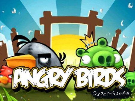 Злые Птицы / Angry Birds Версия 1.6.2