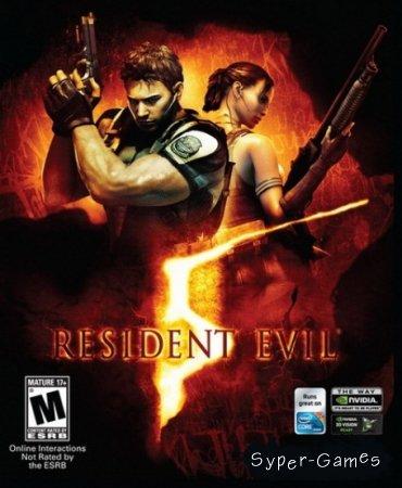 Resident Evil 5 (качественный русский перевод)