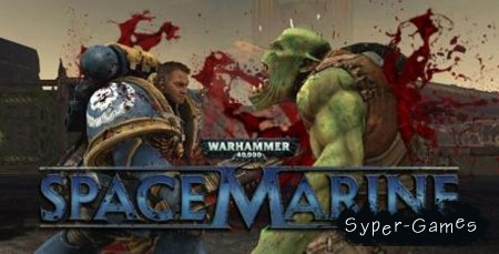 Warhammer 40.000: Space Marine (Русский/Репак)