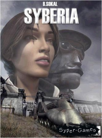Сибирь / Syberia (PC/RUS/Full)