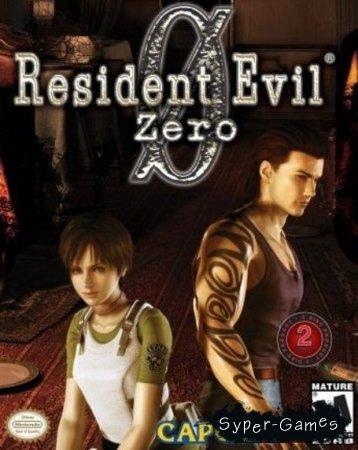 Resident Evil: Zero (Русский/PC)