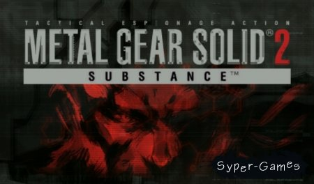 Metal Gear Solid 2: Substance + DLC (Русский)