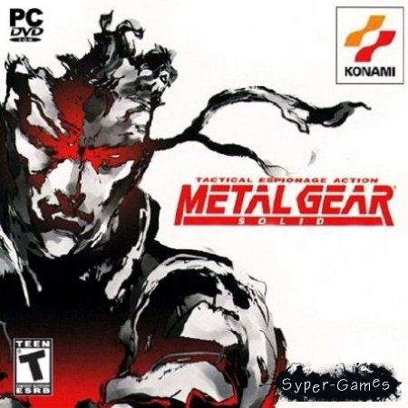 Metal Gear Solid (Только Русский/PC)