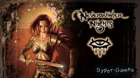 Neverwinter Nights - Diamond Edition (2002/ENG/RUS/RePack от R.G. Catalyst)