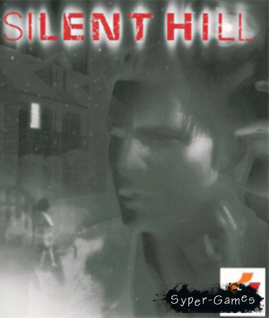Silent Hill (Русский/PC)