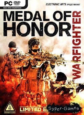 Medal of Honor: Warfighter - Limited Edition (2012/RUS/PC) Repack