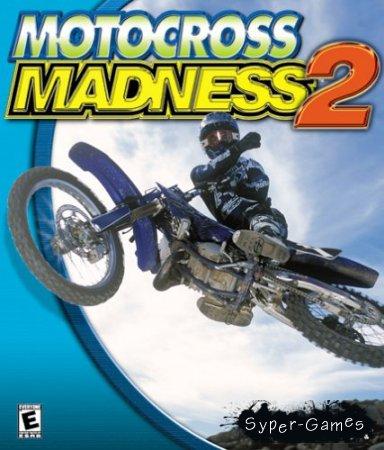Motocross Madness 2 / Мотокросс Маднесс 2