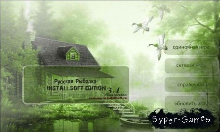 Русская рыбалка Installsoft Edition 3.1 (2012/RUS/PC)