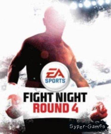 Fight Night Round 4 (PC/только русский)