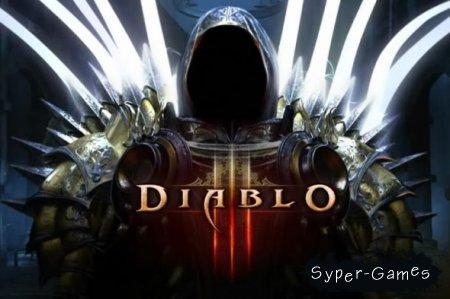 Diablo 3 / Диабло 3
