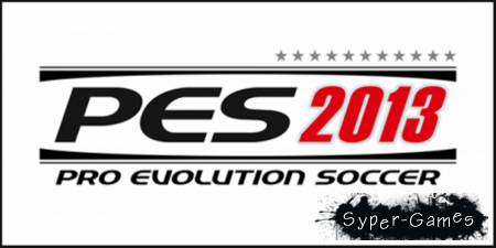 Pro Evolution Soccer 2013 (2012/PC/RUS/RePack)
