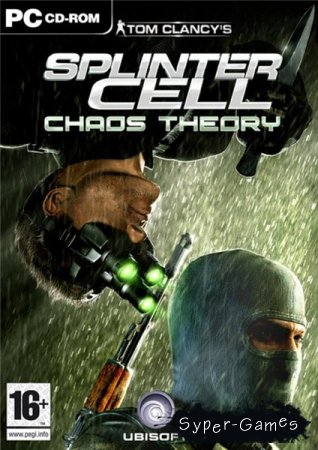 Tom Clancy's Splinter Cell: Chaos Theory (2005/RUS/RePack by kuha)
