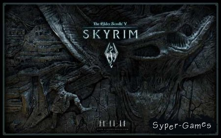 The Elder Scrolls 5 Skyrim / Скайрим 5 (RePack)